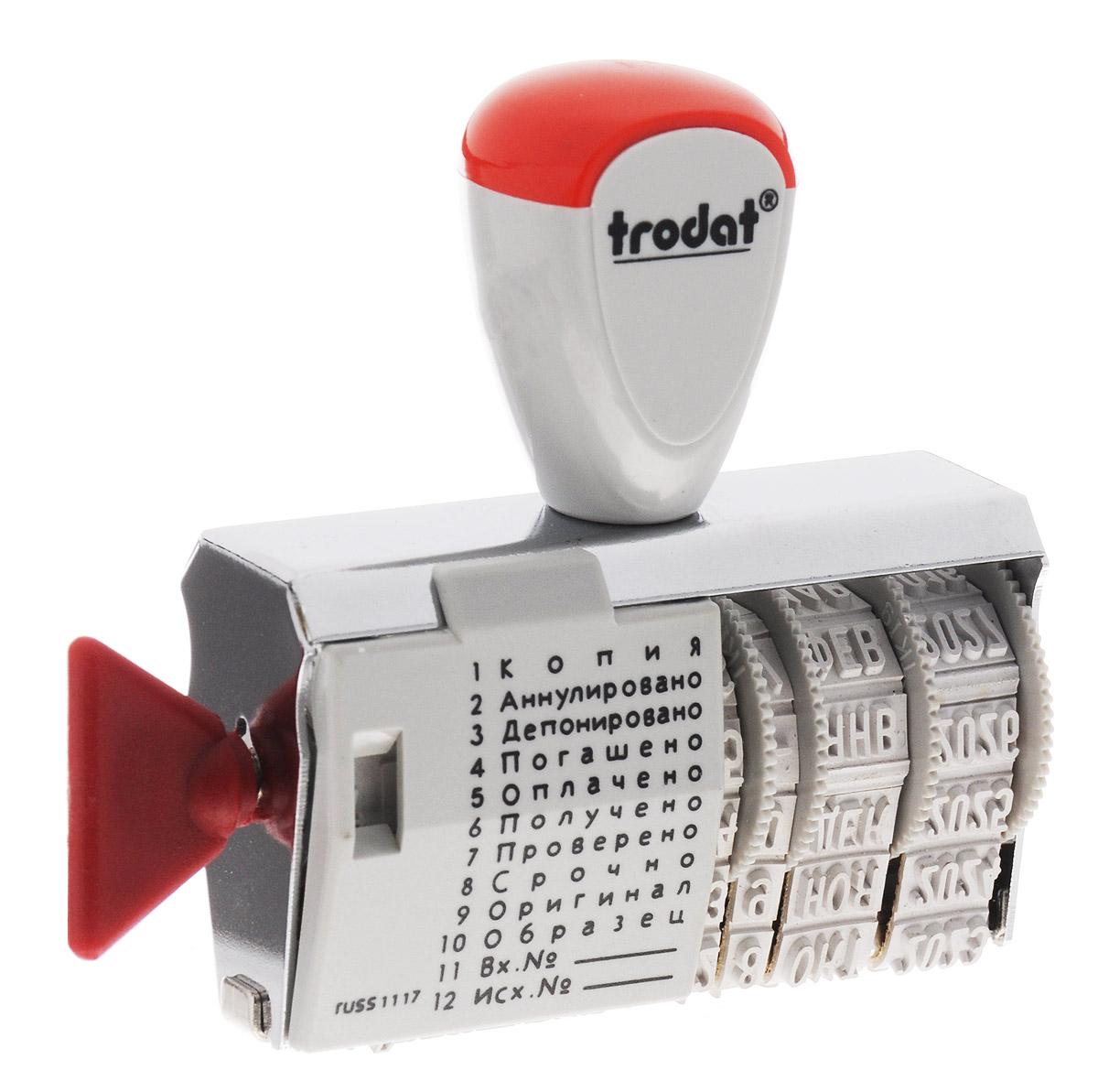 Trodat Датер ленточный 12 бухгалтерских терминов1117Ленточный однострочный датер Trodat имеет удобную рукоятку и металлический корпус. Для получения оттиска предварительно окрашивается при помощи настольной штемпельной подушки. Дата устанавливается при помощи колесиков. Месяц указывается прописью. Содержит 12 бухгалтерских терминов: копия, аннулировано, депонировано, погашено, оплачено, получено, проверено, срочно, оригинал, образец, входящий номер, исходящий номер. Устанавливаются вручную при помощи поворотного ключика. Язык - русский.