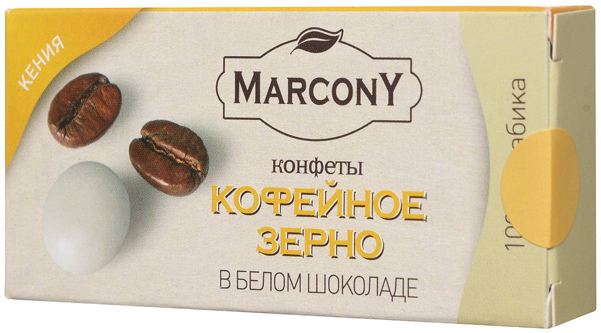 Marcony Кения конфеты в глазури из белого шоколада, 25 г