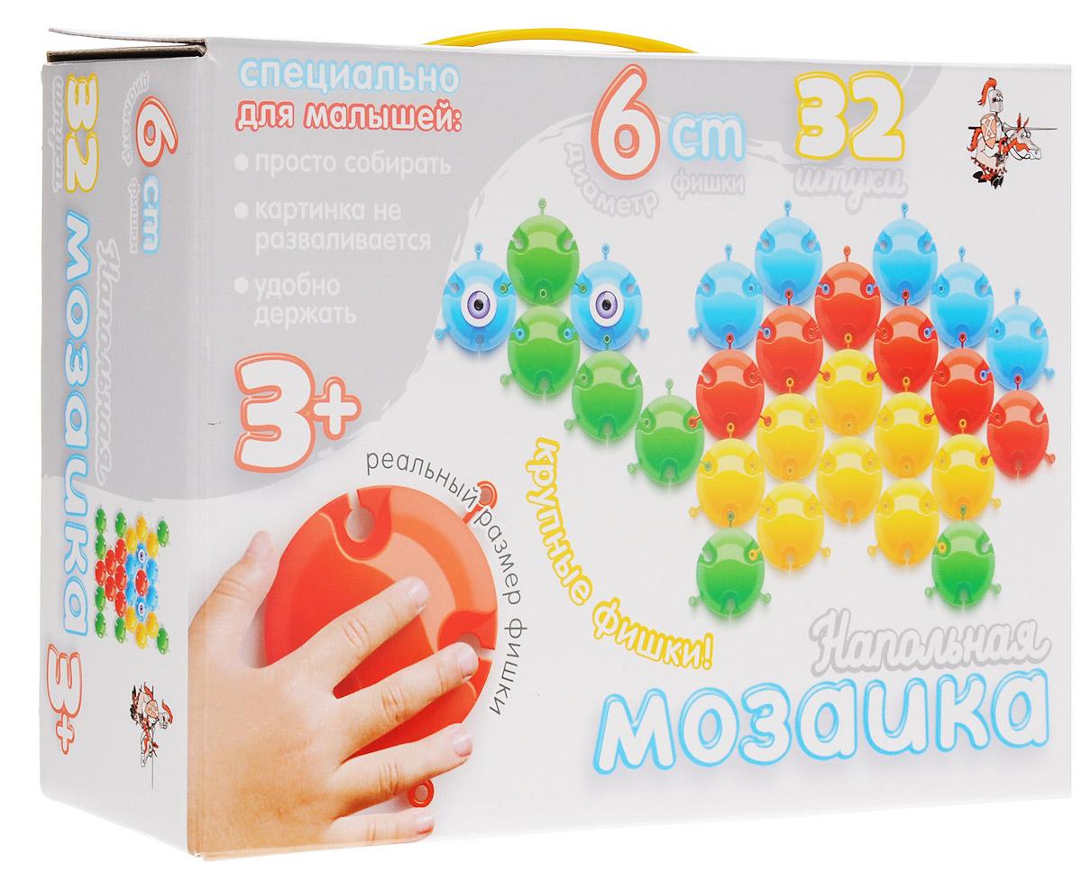 Десятое королевство Мозаика напольная1539Напольная мозаика Десятое королевство - увлекательная развивающая игра для самых маленьких! Она развивает у ребёнка творческие способности, воображение, мелкую моторику рук, воображение, координацию движений. Эта мозаика открывает перед малышом неограниченные возможности создания собственных композиций. Конструкция мозаики позволяет с лёгкостью скреплять и фиксировать детали, которые состоят из высококачественных материалов, абсолютно безопасных для здоровья ребёнка. Напольная мозаика Десятое королевство позволяет малышу с легкостью создавать очаровательные красочные картинки. При этом замки на элементах сделаны так, что легко соединяя их между собой, достаточно прочно скрепляют изображение целиком, позволяя его двигать и приподнимать, а пустотелая полусферическая форма позволяет складывать элементы стопкой, что удобно при хранении. В комплект входят 32 фишки четырех цветов диаметром 6 см.