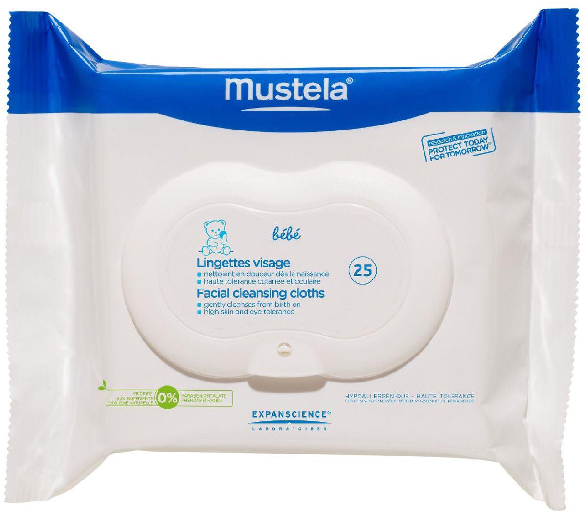 Mustela Влажные салфетки детские очищающие для лица №25