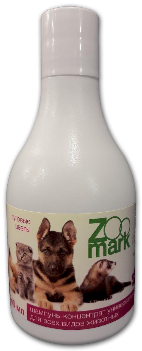 Шампунь для животных ЗооМарк