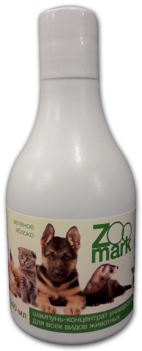Шампунь для животных ЗооМарк Зеленое яблоко, 240 мл. ZH0002ZH0002
