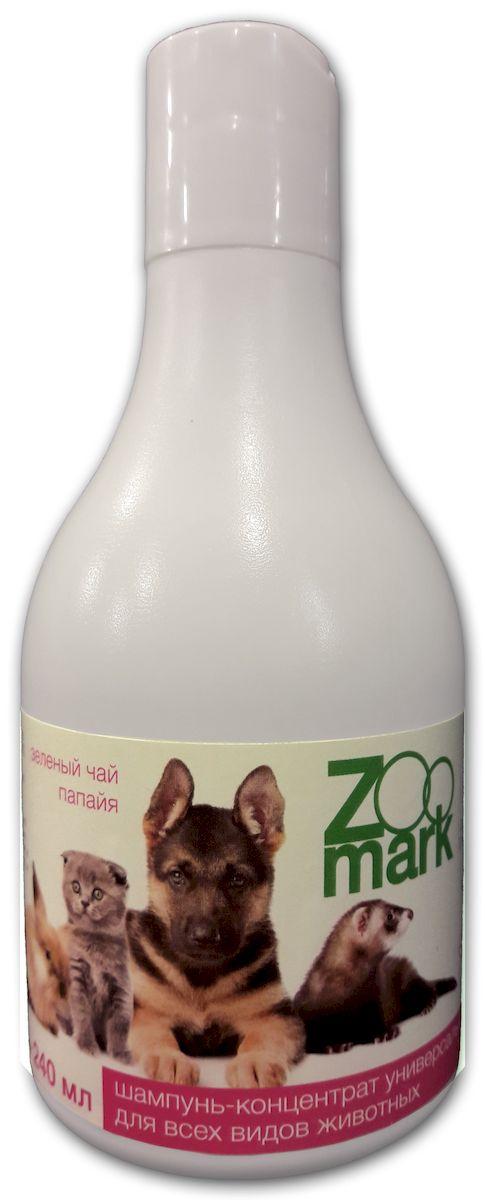 Шампунь для животных ЗооМарк Зеленый чай и папайя, 240 мл. ZH0001ZH0001