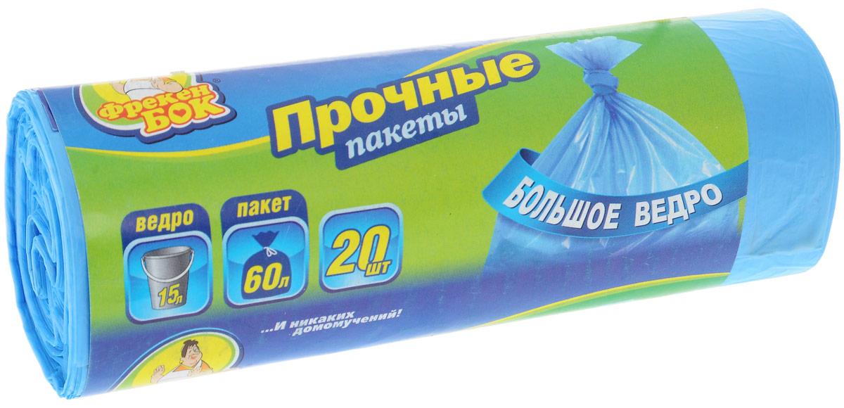 Пакеты для мусора Фрекен Бок, цвет: синий, 60 л, 20 шт16115557Пакеты для мусора Фрекен Бок имеют высокую толщину и плотность материала, что позволяет применять их для выноса большого количества мусора при проведении строительных и ремонтных работ, сезонных уборок уличных территорий. Предназначены для большого или нестандартного мусорного ведра. Пакеты в рулоне, отрываются строго по линии отрыва. Размер пакета: 60 х 80 см.