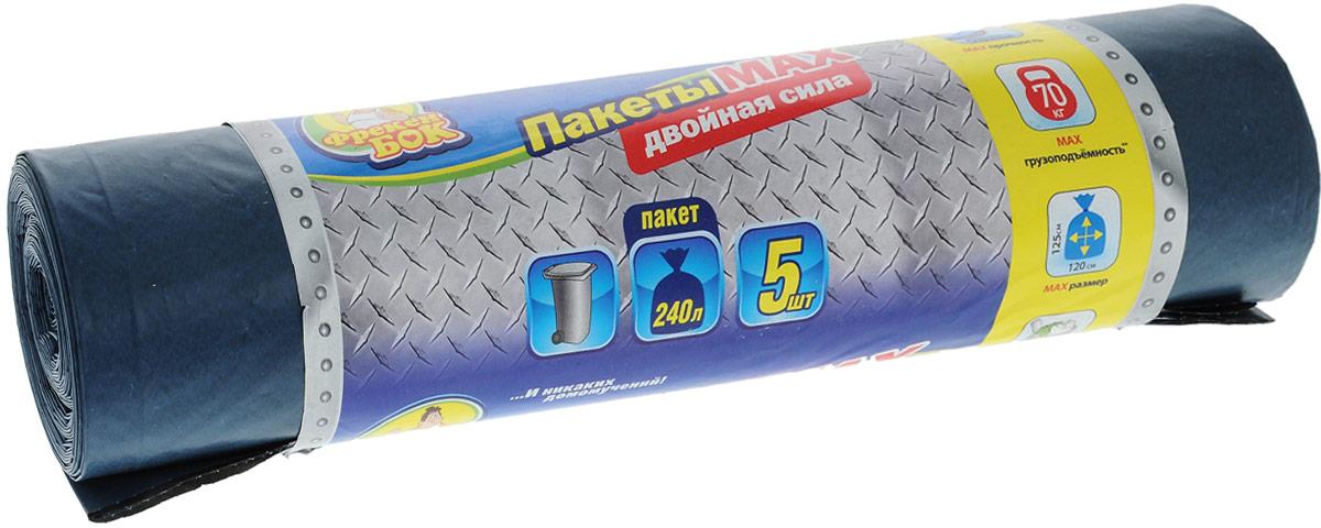 Пакеты для мусора Фрекен Бок MAX, цвет: серый, 240 л, 5 шт16117269_серыйПакеты для мусора Фрекен Бок имеют высокую толщину и плотность материала, что позволяет применять их для выноса большого количества мусора при проведении строительных и ремонтных работ, сезонных уборок уличных территорий. Предназначены для контейнера. Пакеты состоят из двух слоев, один слой эластичный, другой - устойчив к проколам. Пакеты в рулоне, отрываются строго по линии отрыва. Размер пакета: 120 х 125 см.