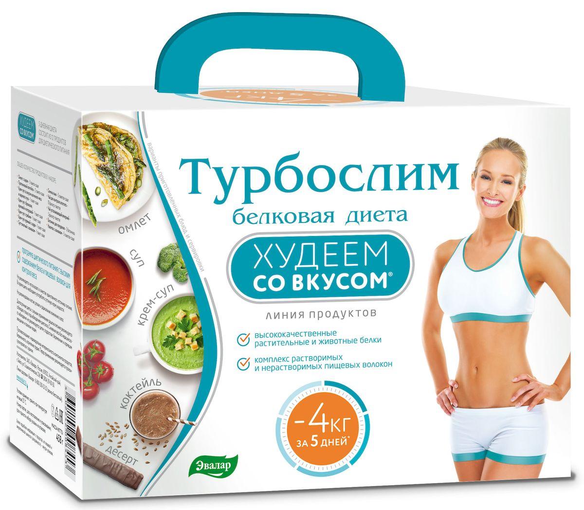 турбослим белковая диета цена отзывы оборудования России странам