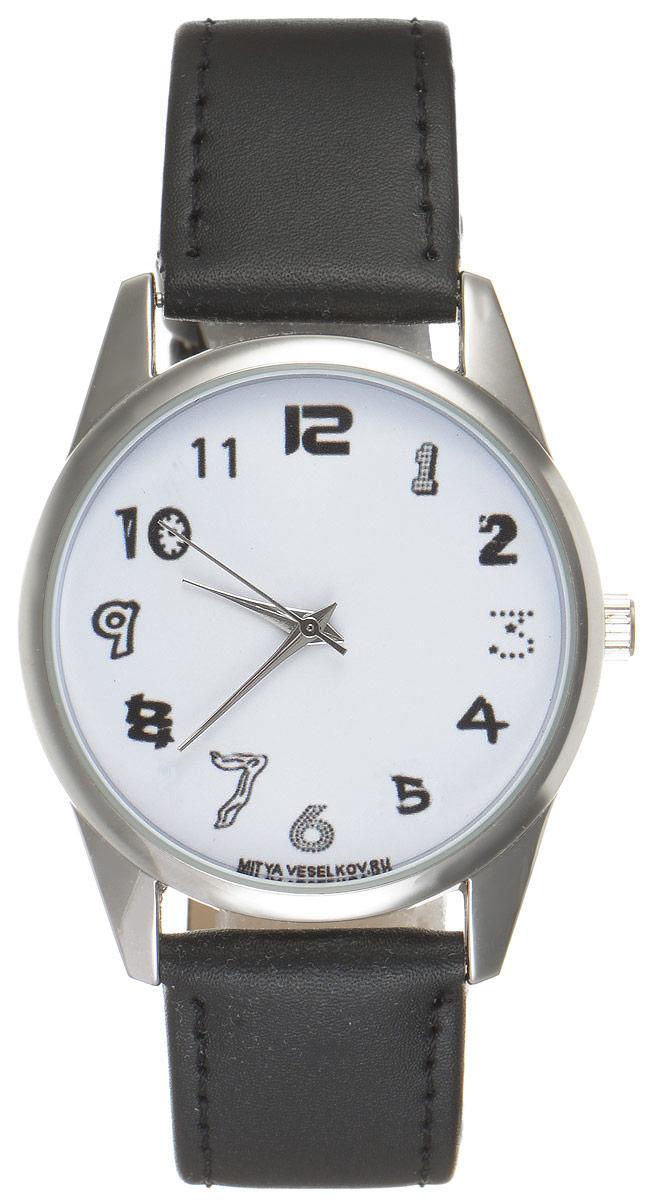 Часы наручные Mitya Veselkov Такие разные MV-048MV-048