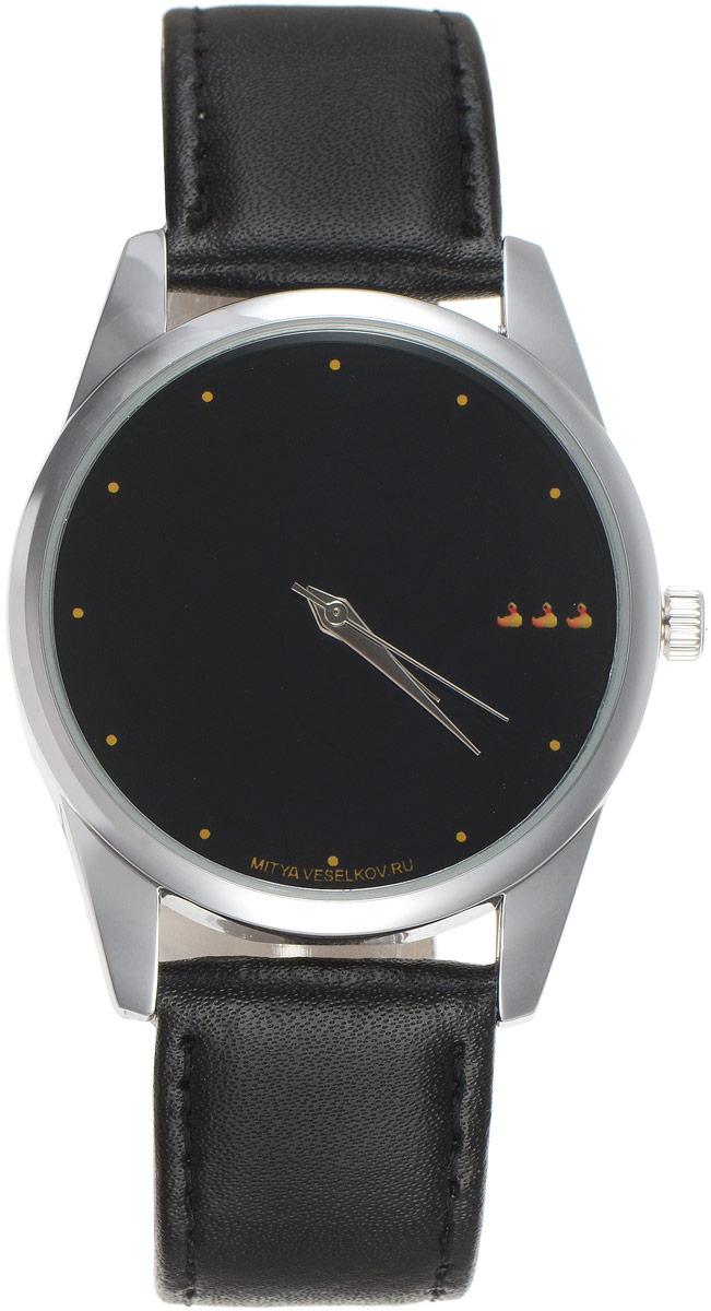 Часы наручные Mitya Veselkov Уточки MV-042MV-042