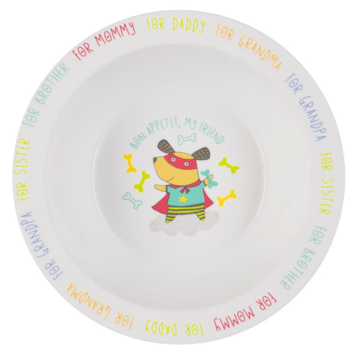 Happy Baby Тарелка глубокая для кормления Собака с присоской цвет белый желтый
