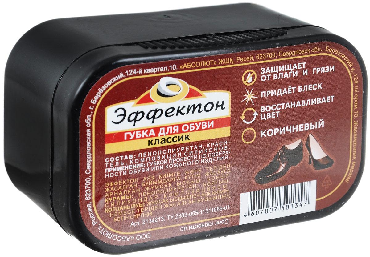 Губка для обуви Эффектон КЛАССИК, цвет: коричневыйЮ0000153Обновляет внешний вид, очищает и придает мгновенный блеск обуви и изделиям из гладкой кожи, обеспечивает дополнительную защиту от влаги и грязи. Восстанавливает цвет изделия. Состав: Пенополиуретан, краситель, композиция силиконов. Товар сертифицирован.