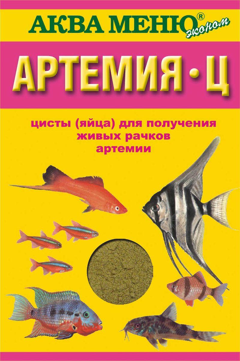 Корм для рыб Аква Меню Артемия-Ц, для мальков и мелких рыб, 35 г00000000727ежедневный живой корм для мальков и мелких рыб – цисты (яйца) для получения живых рачков артемии