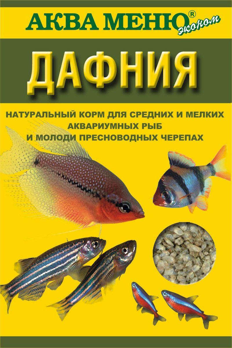 Корм для рыб Аква Меню Дафния, для средних и мелких аквариумных рыб и молодых пресноводных черепах, 11 г00000000933натуральный корм для средних и мелких аквариумных рыб и молоди пресноводных черепах
