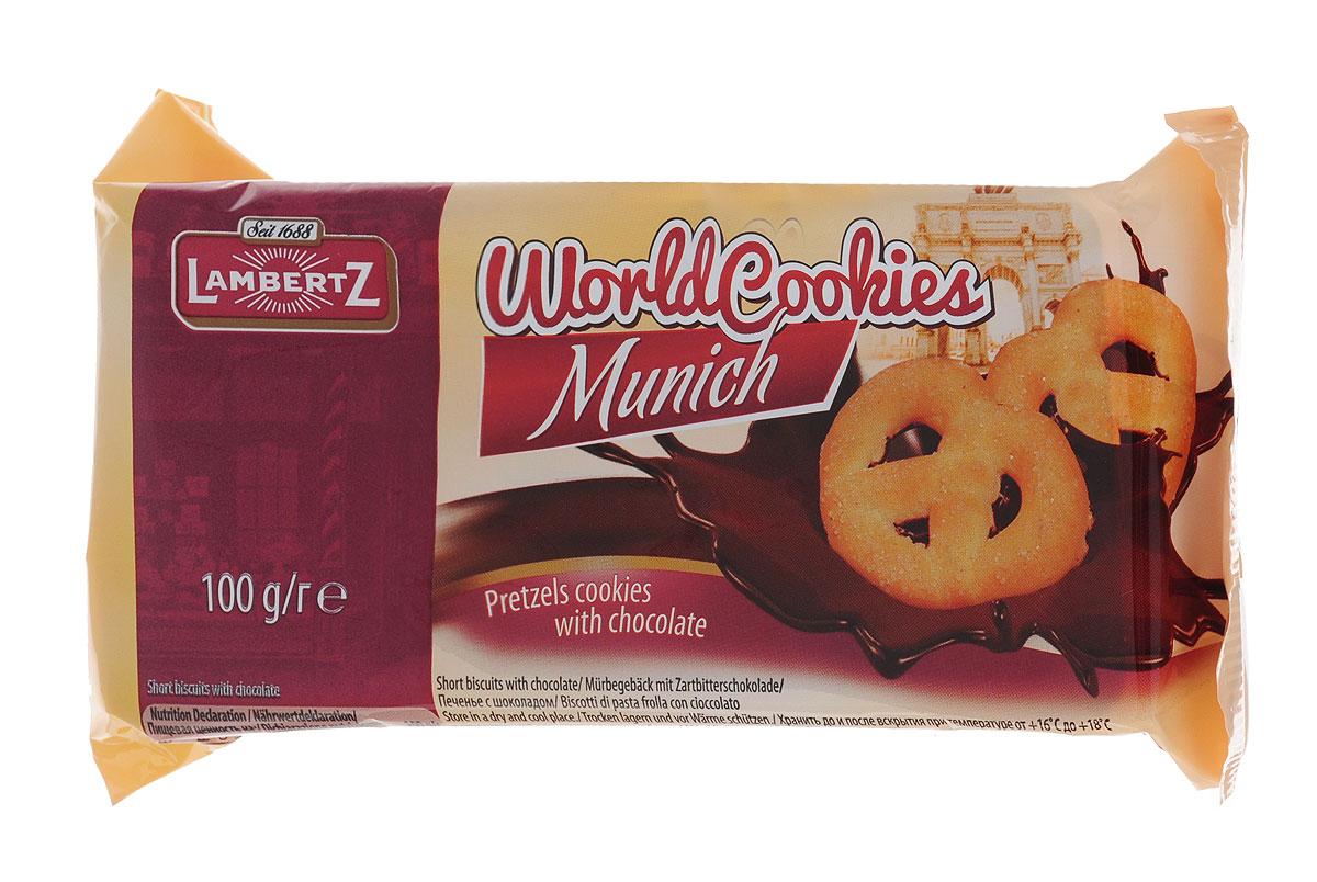 Lambertz World Cookies Munich печенье с шоколадом, 100 г