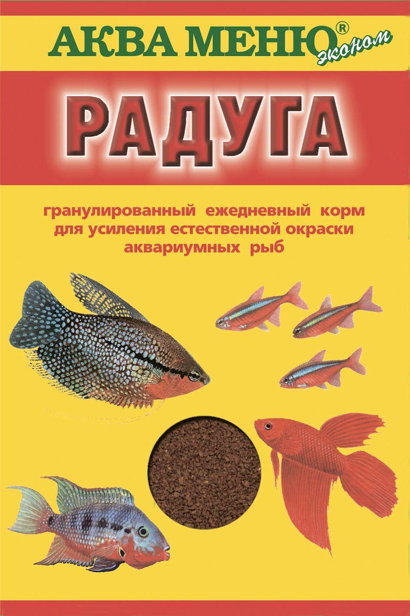 Корм для рыб Аква Меню Радуга, для усиления естественной окраски рыб, 25 г00000000761ежедневный экструдированный корм для усиления естественной окраски рыб