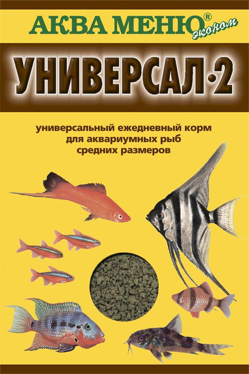 Корм для рыб Аква Меню Универсал-2, для аквариумных рыб средних размеров, 30 г00000000782ежедневный корм для аквариумных рыб средних размеров