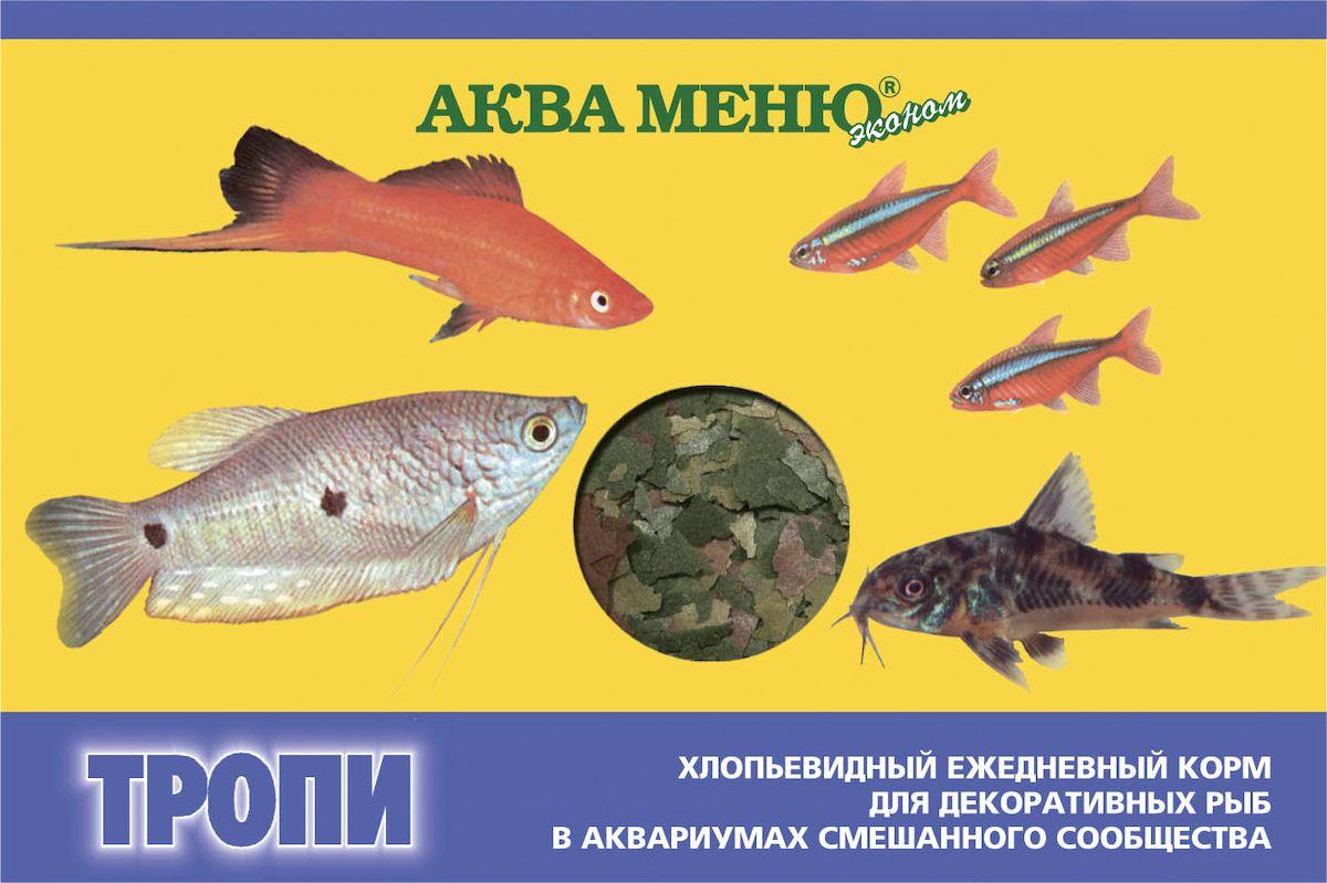 Корм для рыб Аква Меню Тропи, для декоративных рыб в аквариумах смешанного сообщества, 11 г00000000779хлопьевидный ежедневный корм для декоративных рыб в аквариумах смешанного сообщества