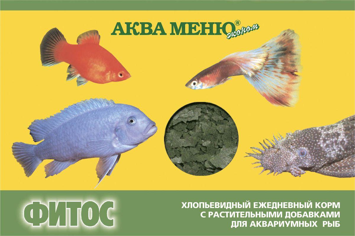 Корм для рыб Аква Меню Фитос, с растительными добавками, 11 г00000000783хлопьевидный ежедневный корм с растительными добавками для рыб