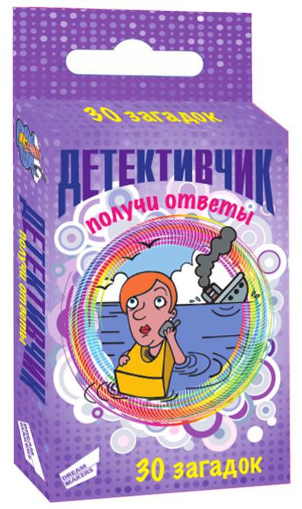 Dream Makers Настольная игра Детективчик 2 Cards