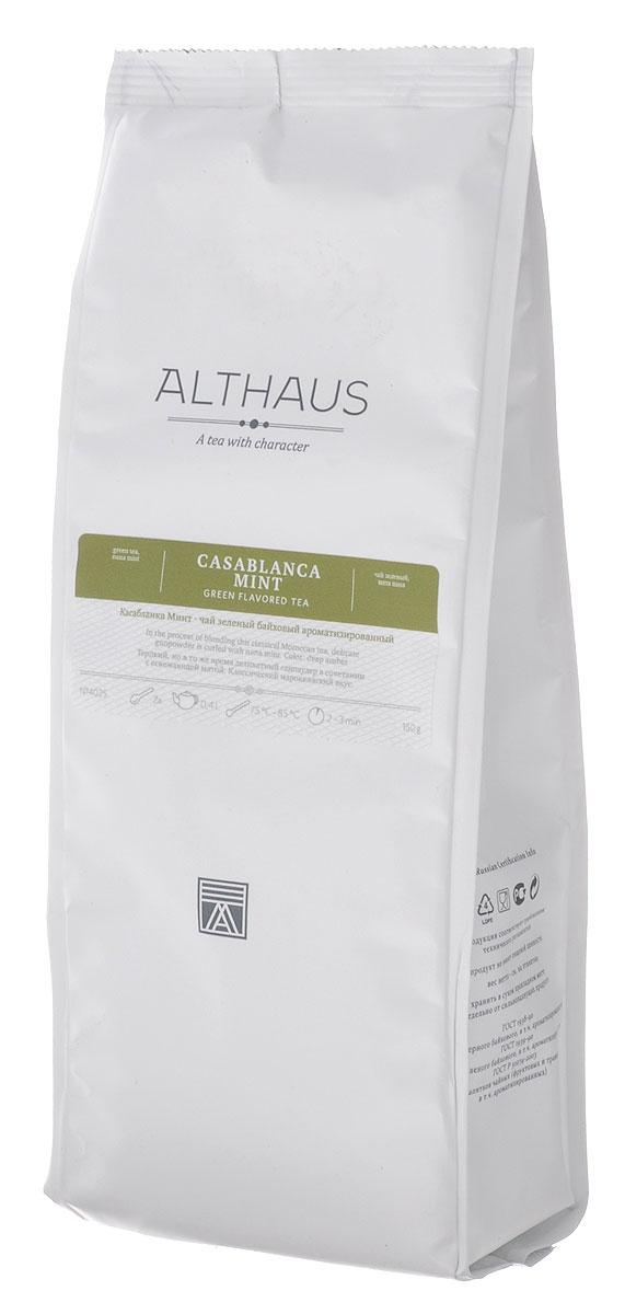 Althaus Casablanca Mint зеленый листовой чай, 150 гTALTHL-L00120Althaus Casablanca Mint — превосходная смесь китайского зеленого чая Ганпаудер и свежей душистой мяты. Это классический марокканский рецепт чая для жаркого лета, бодрящий мятный чай является национальным напитком в Северной Африке. Благодаря своей необычной уборке зеленый чай Ганпаудер сохраняет свежесть намного дольше, чем все другие сорта зеленого чая, а в сочетании с охлаждающей пряностью мятных листочков этот чай кажется еще более освежающим и легким. Терпкий травянистый вкус напитка оживляется морозной мятной ноткой и ароматами лесных трав после дождя. Неожиданным акцентом в медово-янтарном настое проходит древесный сладковатый оттенок. Даже в сухом виде мята не теряет своих полезных свойств. Мятный чай прекрасно тонизирует и восстанавливает силы. Оптимальная температура заваривания: 85°С. Температура воды: 75-85 °С Время заваривания: 2-3 мин Цвет в чашке: насыщенный янтарный