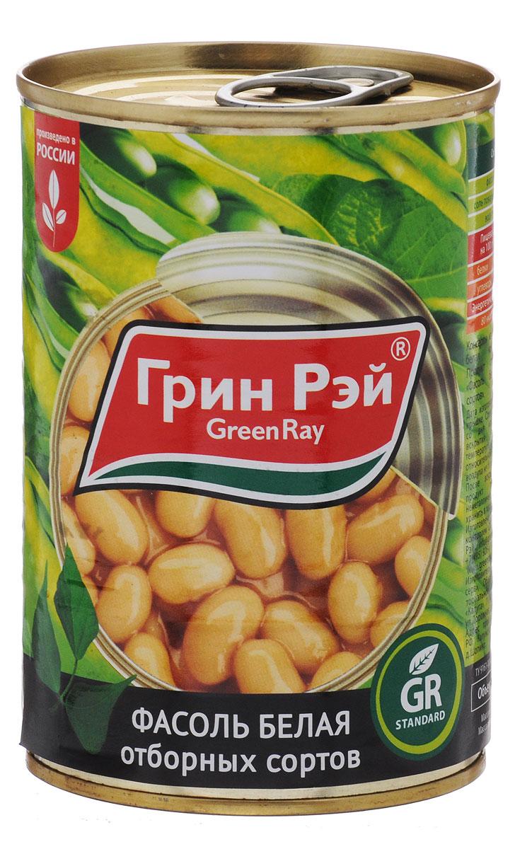Green Ray Фасоль белая натуральная, 425 мл618Белая фасоль Green Ray - качественный продукт, изготовленный по современным технологиям, позволяющим сохранить вкус продукта и его питательные свойства. Фасоль является одним из самых питательных бобовых. В ней содержится много крахмала, белков и прочих углеводов, а также разнообразные витамины. Продукт применяется при диетическом питании. Консервированную фасоль Green Ray можно добавлять в супы, а также в любые овощные гарниры.