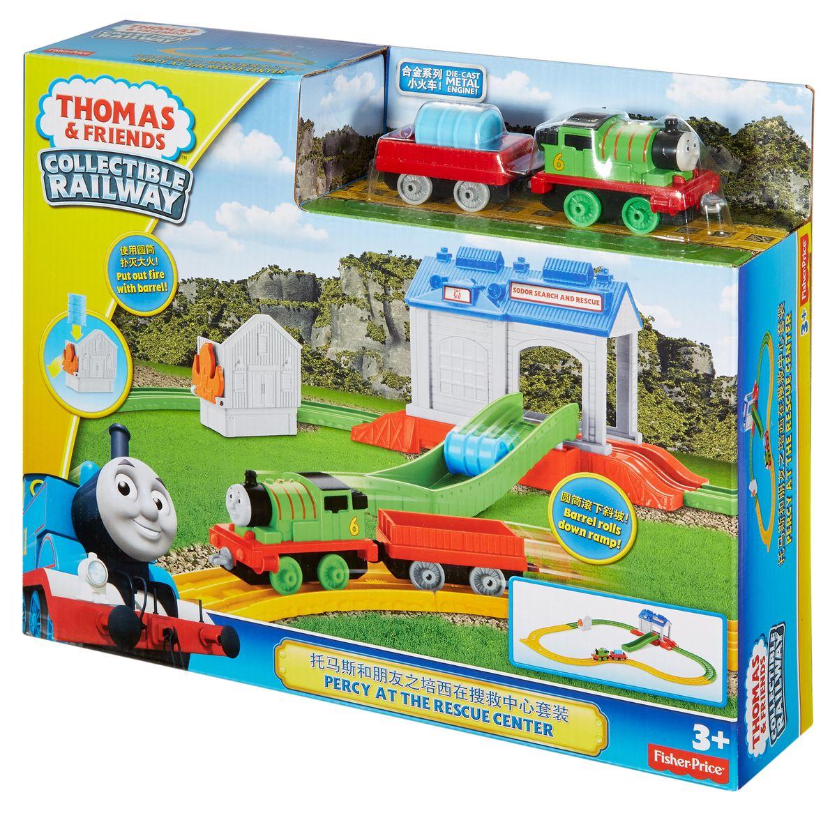 Thomas & Friends Игровой набор Перси в спасательном центре