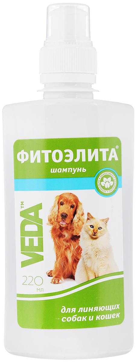 Шампунь для линяющих собак и кошек VEDA Фитоэлита, 220 мл4605543006081Шампунь VEDA Фитоэлита - это эффективное средство гигиены для домашних животных, содержащее красное вино. Формула этого шампуня разработана специально для обеспечения ухода за линяющими животными: регулирует обновление шерсти, ускоряет линьку, предотвращает появление перхоти. Товар сертифицирован.