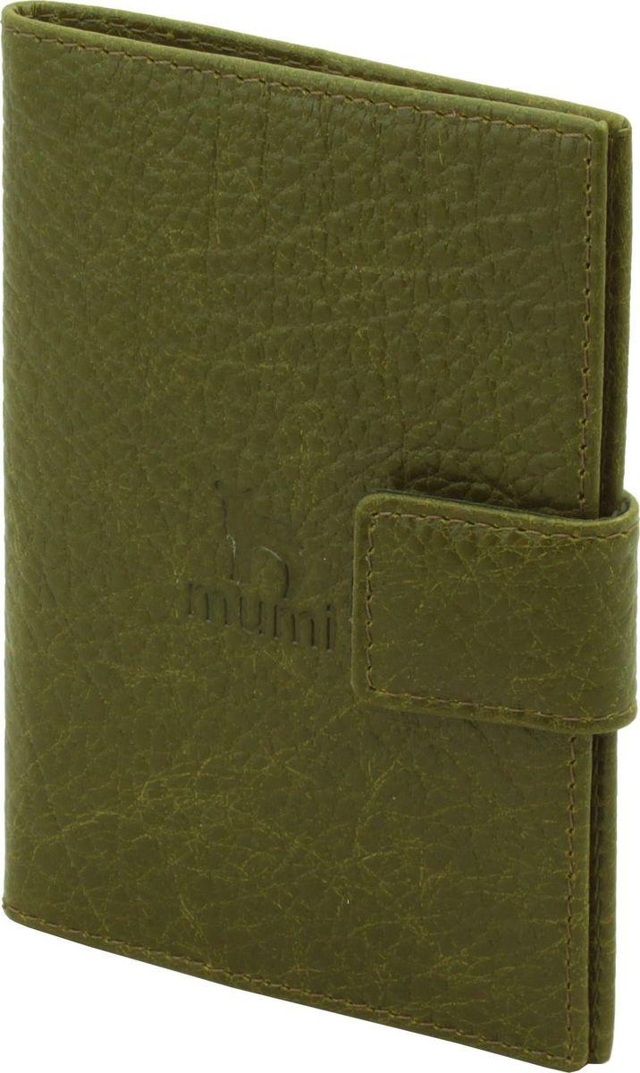 Обложка для паспорта Dimanche Mumi, цвет: болотный, горчичный. 720/В720/В_болотный, горчичныйОригинальная обложка для паспорта выполнена из натуральной кожи двух расцветок. На внутреннем развороте кожаные карманы, на подкладке. Закрывается хлястиком на кнопку.