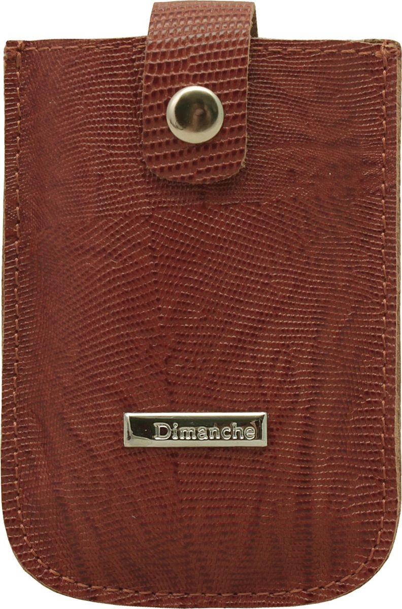 Визитница женская Dimanche, цвет: коричневый. 283/09283/09_коричневыйВизитница Dimanche, выполненная из натуральной кожи, оформлена тиснением под рептилию и металлической пластинкой с названием бренда. Изделие закрывается хлястиком на кнопку.