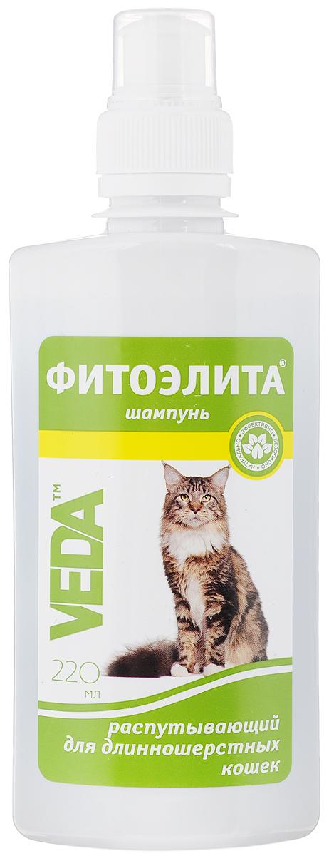 Шампунь для длинношерстных кошек VEDA Фитоэлита, распутывающий, 220 мл4605543006067Шампунь VEDA Фитоэлита - это эффективное средство гигиены для домашних животных на основе настроя травы тысячелетника. Формула этого шампуня разработана специально для облегчения ухода за кошками длинношерстных пород. Шампунь VEDA Фитоэлита обладает прекрасными распутывающими свойствами, предохраняет волос от спутывания, обеспечивает укладку волосок к волоску. Укрепляет волосяные фолликулы и регулирует минеральный обмен в коже и шерсти животного. Регулярное использование этого средства позволяет добиться прекрасных результатов. Товар сертифицирован.