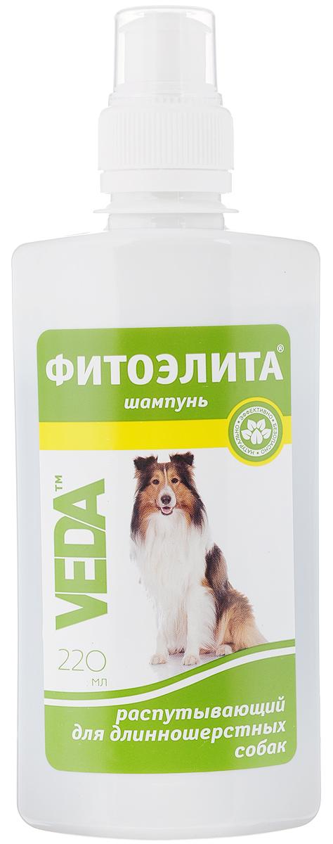 Шампунь для длинношерстных собак VEDA