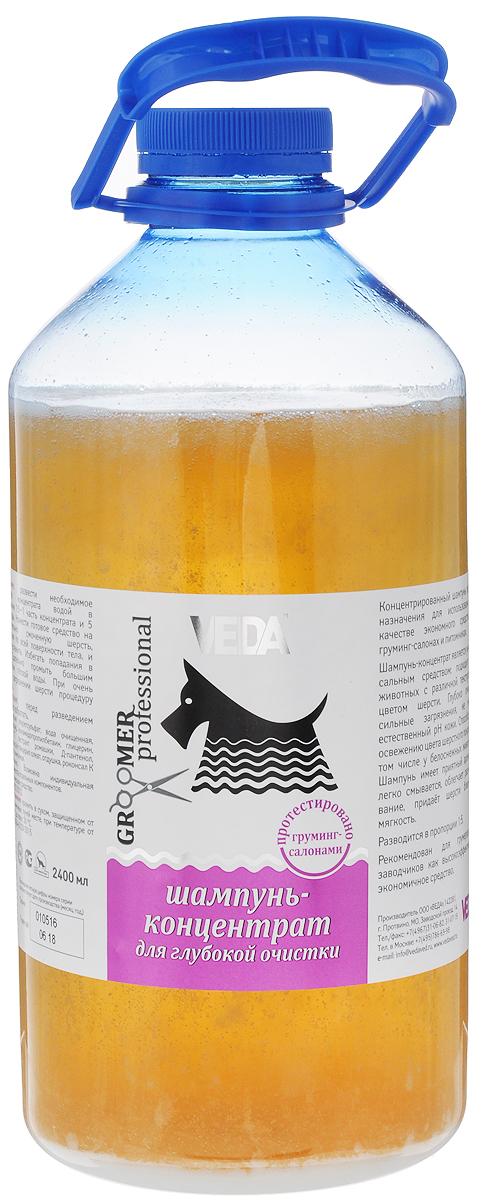Шампунь-концентрат для собак и кошек VEDA Groomer Professional, для глубокой очистки, 2400 мл4605543007453Шампунь-концентрат VEDA Groomer Professional является универсальным средством, подходит для кошек и собак с различной текстурой и цветом шерсти. Глубоко очищает сильные загрязнения, не меняя естественный pH кожи. Способствует освежению цвета шерстного покрова, в том числе у белоснежных животных. Шампунь имеет приятный аромат и легко смывается, облегчает расчесывание, придает шерсти блеск и мягкость. Разводится в пропорции 1:5. Рекомендован для грумеров и завозчиков как высокоэффективное экономичное средство. Товар сертифицирован.