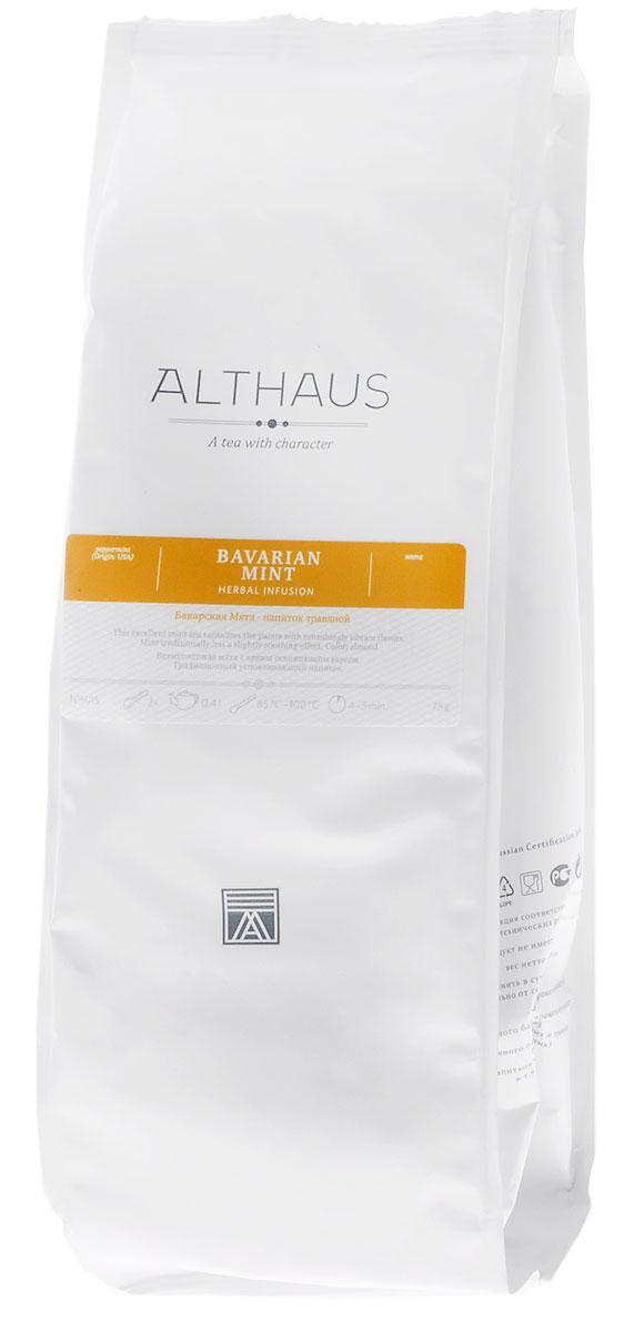Althaus Bavarian Mint травяной листовой чай, 75 гTALTHG-L00066Althaus Баварская Мята — замечательный мятный чай с ярким вкусом и бодрящим ароматом. Красивые фисташково-зеленые листочки при заваривании во всей полноте раскрывают свой неповторимый букет. Игристый ментоловый аромат гармонично оттеняется зелеными травянистыми и сладковатыми нотками. В горячем настое душистое благоухание свежей мяты сопровождается тонким холодком, который оставляет за собой пикантно-острый след и длительное послевкусие. Мята — одно из древнейших лекарственных растений. Целебные настои на листьях мяты использовались еще во времена египетских фараонов. В Древней Греции и Риме мята считалась растением, приносящим свежесть. Мятная вода создавала благородный аромат в жилищах, а знатные люди носили венки из ее листьев, чтобы сохранять ясность ума и самообладание. По представлениям традиционной народной медицины, мята оказывает мягкое успокаивающее воздействие. Этот эффект обусловлен особыми эфирными маслами, которыми так богаты листья мяты. ...