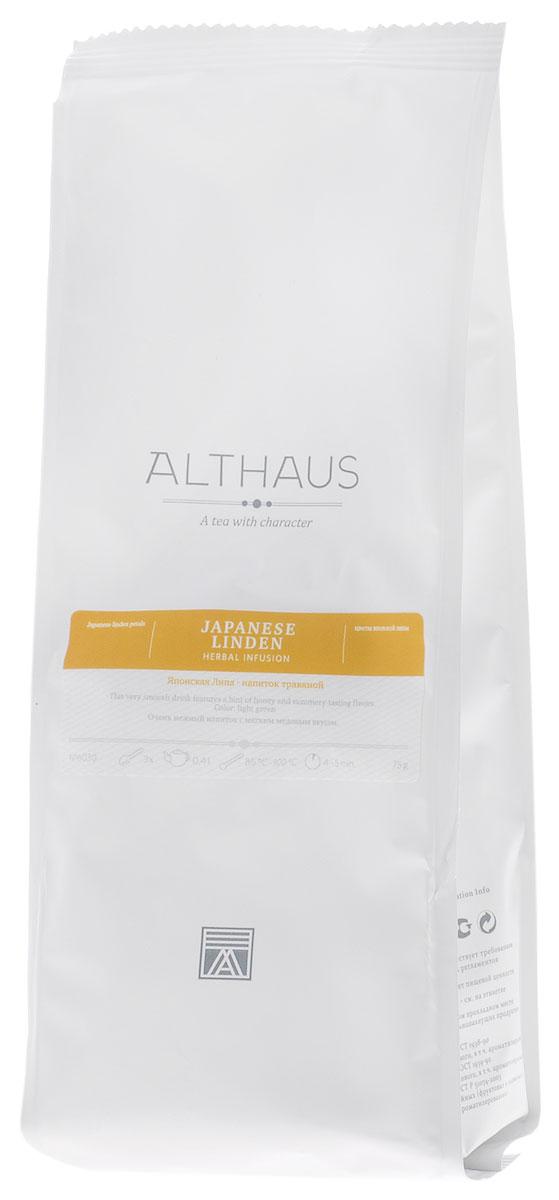 Althaus Japanese Linden травяной листовой чай, 75 гTALTHG-L00069Althaus Японская Липа — необычно нежный напиток из листочков и соцветий липы со сладковатым медовым вкусом и летним ароматом. Липу неслучайно называют медовым деревом, она действительно дает один из самых ценных сортов меда. Японская липа отличается от других разновидностей особо обильным цветением, оно наступает достаточно поздно и продолжается около двух недель. Пышное цветение липы — удивительное зрелище: вся древесная крона становится золотисто-солнечной, словно бы облитой медовым нектаром. Душистый и пьянящий липовый цвет раскрывается в прозрачном настое с многогранным, полным букетом и легким вяжущим оттенком. В этой композиции медово-древесная нота гармонично сочетается со сладким и теплым запахом цветущего луга и цветочной пыльцы. Липа, богатая ценными эфирными маслами, известна своими согревающими свойствами, она полезна для здоровья и обладает общеукрепляющим эффектом. Настой из липового цвета издавна использовался в народной медицине. ...