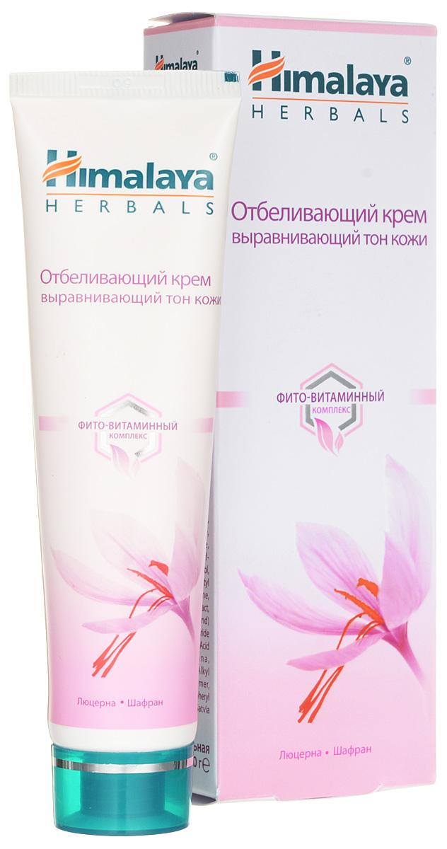 Himalaya Herbals Крем для лица Отбеливающий, 50 мл