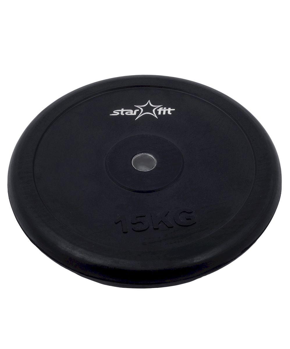 Диск обрезиненный Starfit BB-202, посадочный диаметр 26 мм, 15 кгУТ-00007174Диск Star Fit BB-202 подходит для гантелей и грифов диаметром 26 мм. Он изготовлен из прочного металла и имеет резиновое покрытие. Высокое качество обеспечивает безопасность занятий спортом. Диск оснащен металлической втулкой для загрузки и снятия диска со штанги. Для тренировки в домашних условиях чаще всего применяются обрезиненные диски со специальным покрытием, которые не царапают пол и не гремят, привлекая излишнее внимание соседей. При покупке дисков обязательно обращайте внимание на допустимый вес, который может выдержать гриф. Посадочный диаметр: 26 мм. Вес: 15 кг.