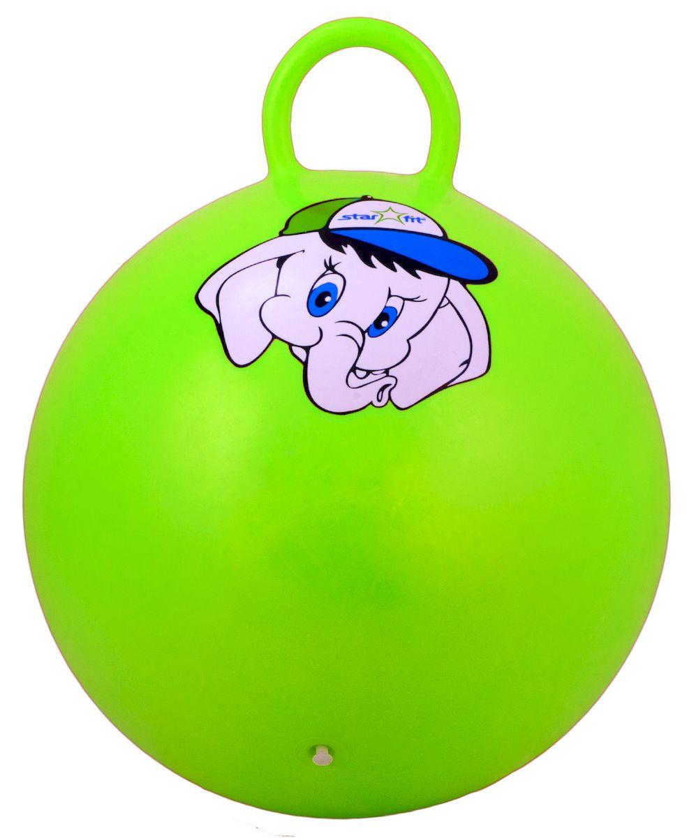 Мяч-попрыгун Starfit Слоненок, с ручкой, цвет: зеленый, серый, синий, 45 смУТ-00007254Мяч-попрыгун Star Fit Слоненок предназначен для гимнастических и медицинских целей в лечебных упражнениях. Оснащен ручкой. Мяч прекрасно подходит для использования в домашних условиях. Данный мяч можно использовать для: реабилитации после травм и операций, стимуляции и релаксации мышечных тканей, улучшения кровообращения, лечении и профилактики сколиоза, при заболеваниях или повреждениях опорно-двигательного аппарата. Максимальный вес пользователя: 200 кг.