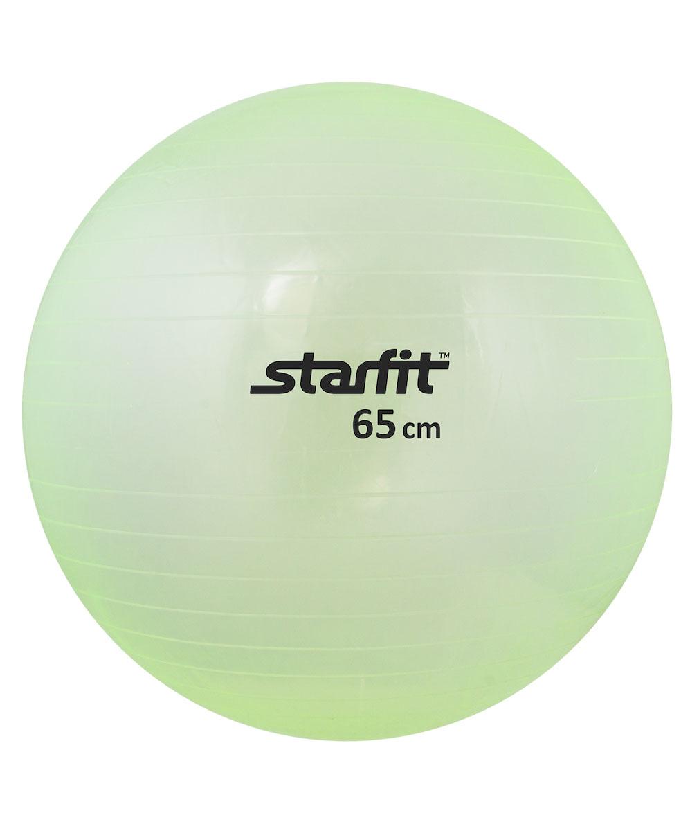 Мяч гимнастический Starfit, цвет: прозрачный, зеленый, диаметр 65 смУТ-00009045Гимнастический мяч Star Fit является универсальным тренажером для всех групп мышц, помогает развить гибкость, исправить осанку, снимает чувство усталости в спине. Предназначен для гимнастических и медицинских целей в лечебных упражнениях. Прекрасно подходит для использования в домашних условиях. Данный мяч можно использовать для реабилитации после травм и операций, восстановления после перенесенного инсульта, стимуляции и релаксации мышечных тканей, улучшения кровообращения, лечении и профилактики сколиоза, при заболеваниях или повреждениях опорно- двигательного аппарата.