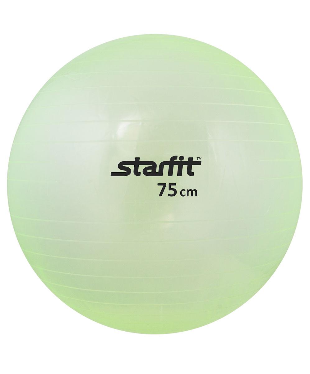 Мяч гимнастический Starfit, цвет: прозрачный, зеленый, диаметр 75 смУТ-00009046Гимнастический мяч Star Fit является универсальным тренажером для всех групп мышц, помогает развить гибкость, исправить осанку, снимает чувство усталости в спине. Предназначен для гимнастических и медицинских целей в лечебных упражнениях. Прекрасно подходит для использования в домашних условиях. Данный мяч можно использовать для реабилитации после травм и операций, восстановления после перенесенного инсульта, стимуляции и релаксации мышечных тканей, улучшения кровообращения, лечении и профилактики сколиоза, при заболеваниях или повреждениях опорно- двигательного аппарата.