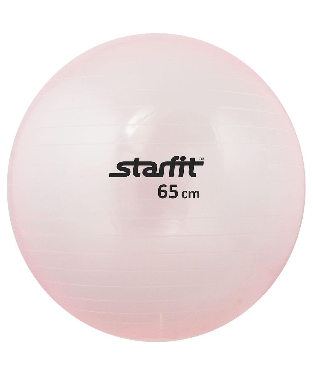 Мяч гимнастический Star Fit GB-105, цвет: прозрачный, розовый. Размер 65 смУТ-00009049Мяч гимнастический GB-105 - это мяч гимнастический Star Fit, с помощью которого можно тренировать все мышцы тела, правильно выстроив тренировочный процесс и используя его как основной или второстепенный снаряд (создавая за счет него лишь синергизм действия, а не основу упражнения) для упражнения. Мяч гимнастический Star Fit незаменимый и один из самых популярных аксессуаров в фитнесе. Его используют как женщины так и мужчины в функциональном тренинге, бодибилдинге, групповых программах, стретчинге (растяжке). Характеристики: Диаметр, см: 65 Материал: ПВХ Цвет: розовый Особенности: система . прозрачный Гарантийный срок: 1 год Количество в упаковке, шт: 1 Производство: КНР