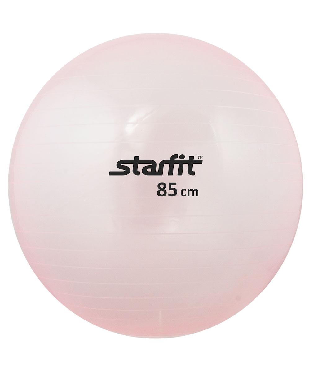 Мяч гимнастический Starfit, цвет: прозрачный, розовый, диаметр 85 смУТ-00009051Гимнастический мяч Star Fit является универсальным тренажером для всех групп мышц, помогает развить гибкость, исправить осанку, снимает чувство усталости в спине. Предназначен для гимнастических и медицинских целей в лечебных упражнениях. Прекрасно подходит для использования в домашних условиях. Данный мяч можно использовать для реабилитации после травм и операций, восстановления после перенесенного инсульта, стимуляции и релаксации мышечных тканей, улучшения кровообращения, лечении и профилактики сколиоза, при заболеваниях или повреждениях опорно- двигательного аппарата.