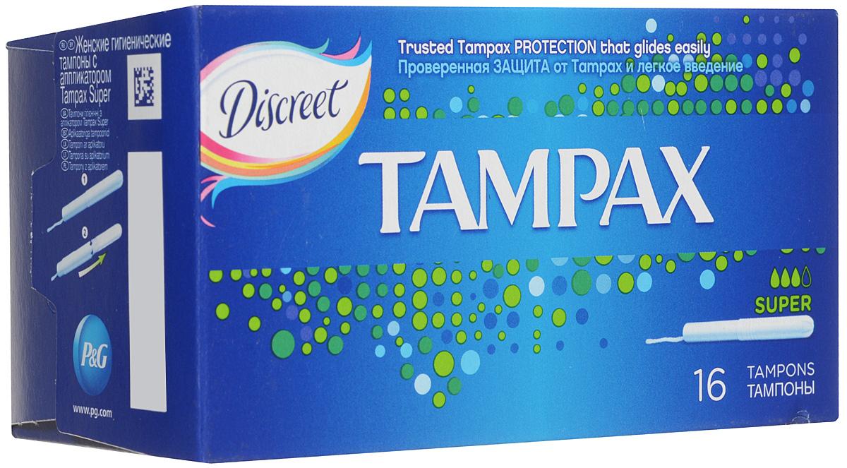 Тампоны женские гигиенические с аппликатором Tampax Super, 16 штTM-83709359Тампон - одно из самых удобных, практичных и гигиеничных средств защиты во время критических дней. Тампоны Tampax Super предназначены для умеренных и обильных выделений, снабжены гладкой аппликаторной трубочкой, которая значительно облегчает введение тампона во влагалище и правильное его размещение, а также исключает прикосновение к нему руками. Тампоны для интимной гигиены женщин Tampax изготавливаются из смеси специально обработанного, отбеленного хлопкового волокна и вискозы, которая спрессовывается в цилиндрик. Каждый тампон упакован в индивидуальную упаковку. Все материалы, используемые в производстве женских гигиенических тампонов Tampax, безопасны для здоровья женщины, натуральны, хорошо утилизируются, не нанося вред окружающей среде. Сырье и готовая продукция подвергаются бактериологическому контролю в лаборатории страны-производителя. Характеристики: Впитываемость: 9-12 г. Размер упаковки: 13 см х 7 см х 7 см. Производитель:...