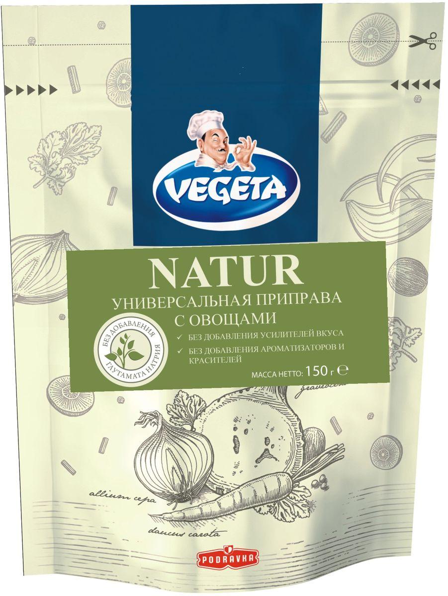 Vegeta Natur универсальная приправа с овощами, 150 г3110301Универсальная приправа с овощами Vegeta Natur - это результат отличного сотрудничества природы и высоких технологий. Тайна кроется в большом количестве овощей: для производства 150 г продукта необходимо использовать целых 450 г свежих овощей. Приправа не содержит ни усилителей вкуса, ни ароматизаторов, ни красителей, а своим богатым вкусом обязана блестящей комбинации сушеных овощей и отборных специй!