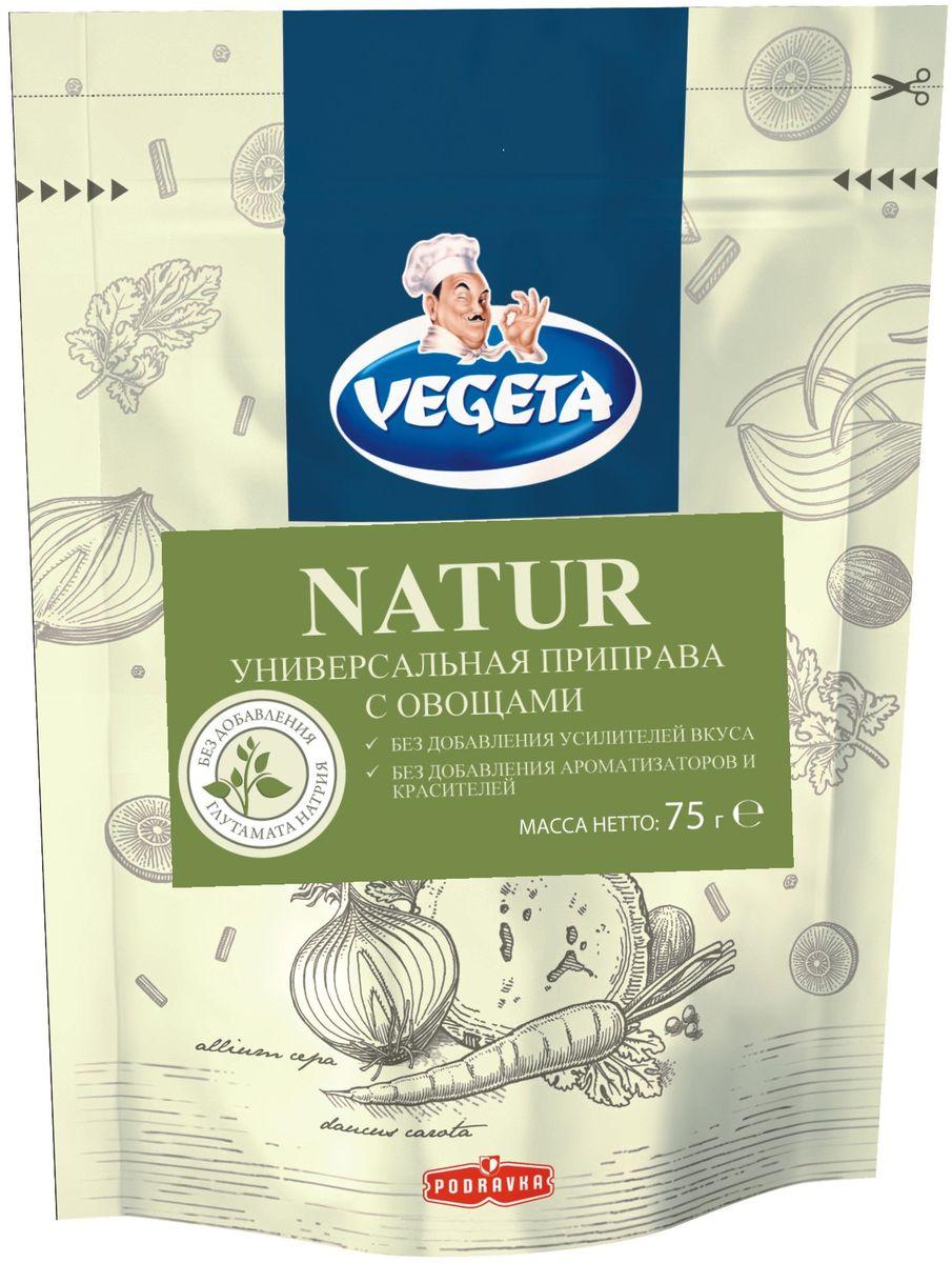 Vegeta Natur универсальная приправа с овощами, 75 г