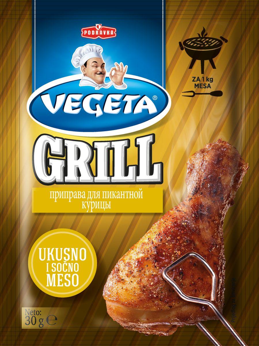 Vegeta Grill приправа для пикантной курицы, 30 г3110167Для вкусной курицы с гриля Замаринует практично и быстро Останется больше времени для общения и отдыха