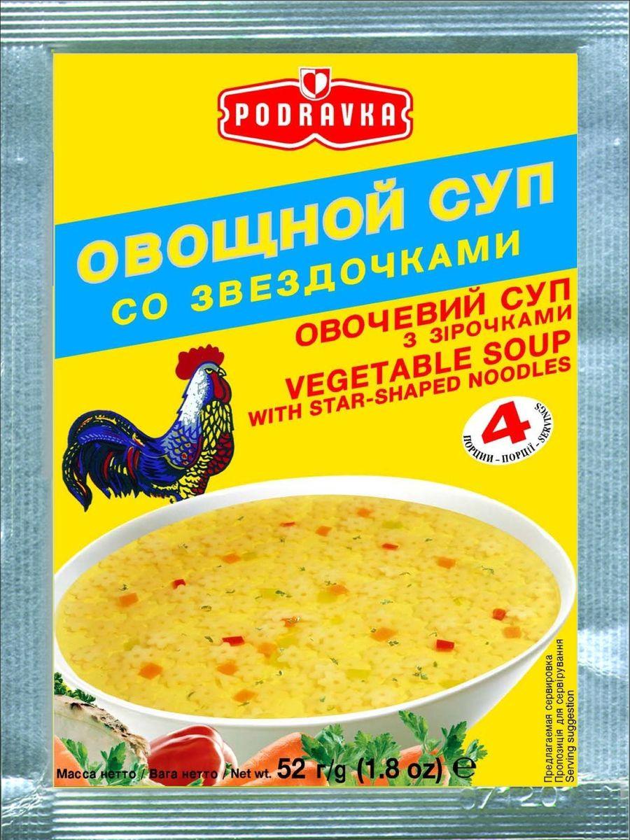 Podravka Суп овощной со звездочками быстрого приготовления, 5 пакетов 52 г2610021Вкусный суп на прозрачном бульоне с приятным ароматом. Кусочки моркови, сельдерея, красного сладкого перца делают его не только вкусным, но и привлекательным на вид. Вкус настоящего домашнего супа! А такая особенность, как высококачественные макаронные изделия из муки из твердых сортов пшеницы в виде звездочек наверняка принесет сидящим за столом много радости!