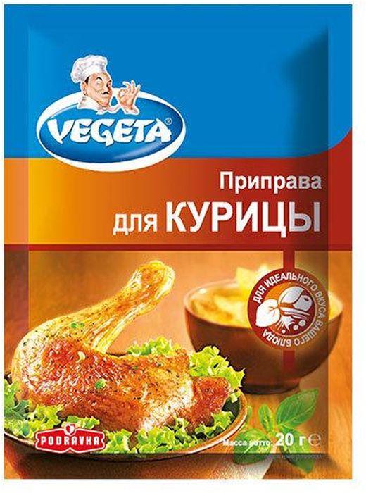 Vegeta приправа для курицы, 3 пакета по 20 г