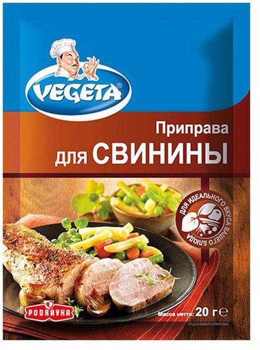 Vegeta приправа для свинины, 3 пакета по 20 г