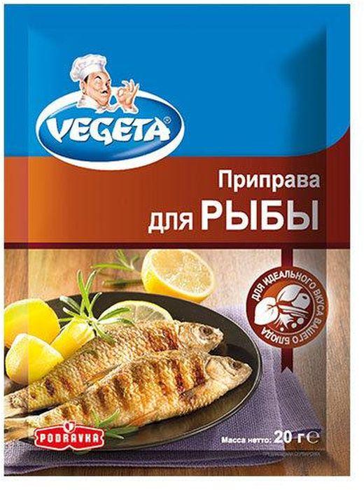 Vegeta приправа для рыбы, 3 пакета по 20 г