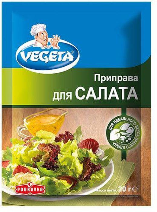 Vegeta приправа для салата, 3 пакета по 20 г