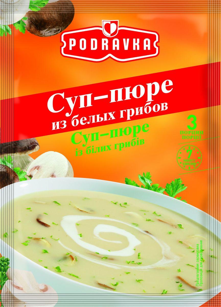 Podravka Суп из белых грибов быстрого приготовления, 5 пакетов по 48 г2610036Царь всех грибов придает по-царски роскошный вкус этому изысканному супу. А для того, чтобы его вкус был еще более богатым, узнаваемый вкус белых грибов подчеркнут точно подобранными специями. Продукт можно использовать для приготовления не только супа, но и комбинированных блюд, например, лазаньи. Хорошо подходит для вегетарианского питания. Полнота вкуса нежнейшего супа Богатый вкус белых грибов Рекомендуется вегетарианцам